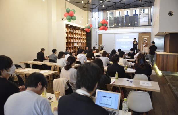 第39回 岡山WEBクリエイターズ「年末スペシャル2016」会場の様子