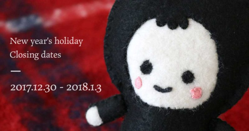 New Year's Holiday Closing dates / 2017.12.30-2018.1.3