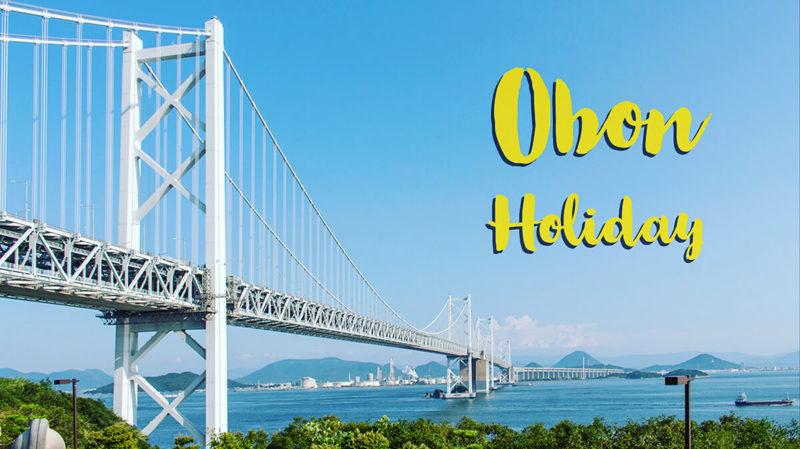 Obon Holiday 2018
