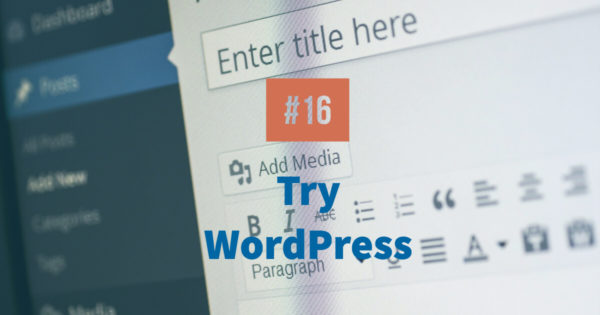 画像:#16 Try WordPress