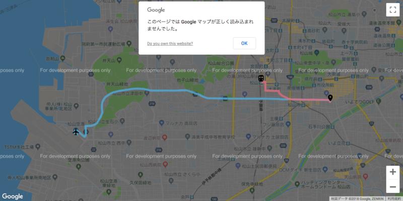 画像:濃いグレーで覆われたGoogle Maps