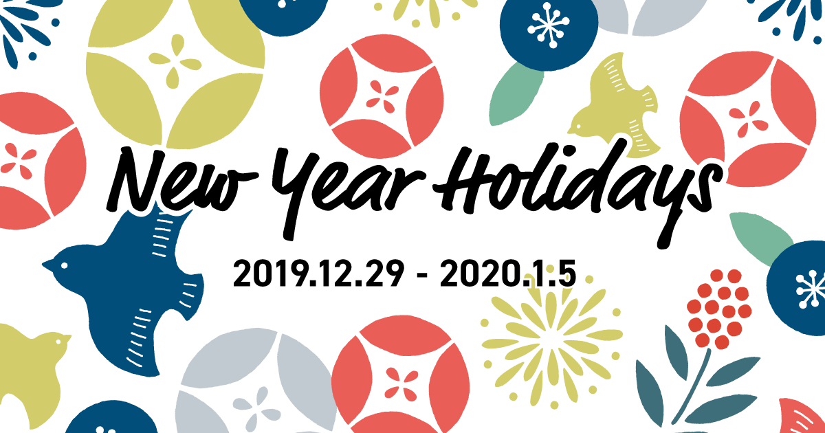 New Year Holidays 2019.12.29〜2020.1.5