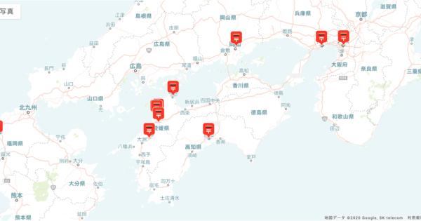 画像:Google Mapにポスト型のピンが10個くらいささっている