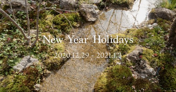 New Year Holiday 2020.12.29 - 2021.1.3